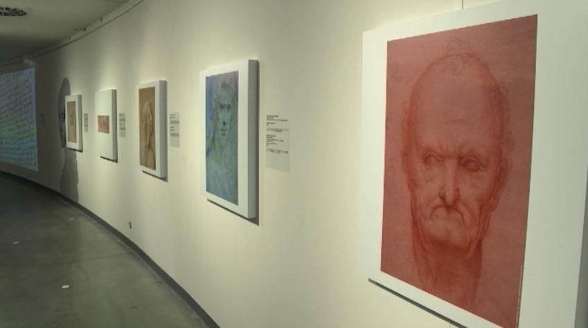 Работы Леонардо да Винчи представят в рамках Дней Италии