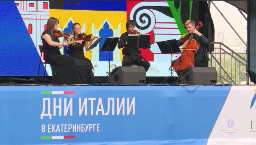В столице Урала открылись Дни Италии