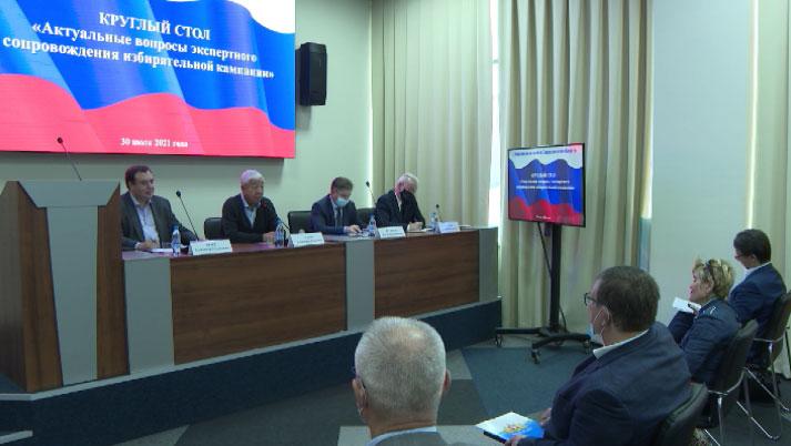 Свердловская область полностью готова к предстоящим сентябрьским выборам