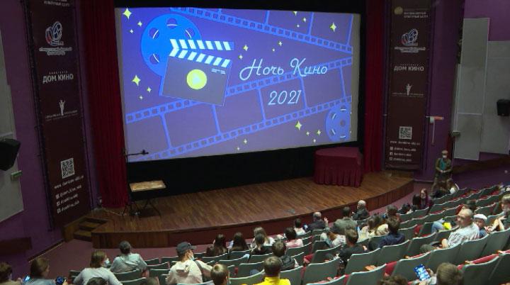 В Свердловской области в шестой раз прошла акция «Ночь кино»