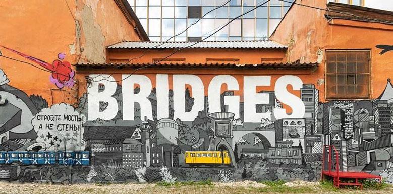 Экскурсии по объектам уличного искусства пройдут в последний месяц лета