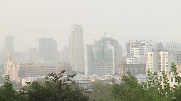 Предупреждение о смоге в Екатеринбурге действует до конца недели