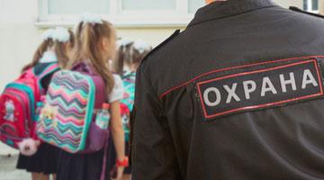 Более 4 тысяч сотрудников свердловского МВД и Росгвардии будут охранять школьников в День Знаний