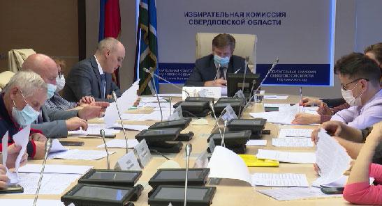 В Облизбиркоме утвердили списки кандидатов в депутаты Заксобрания от политических партий