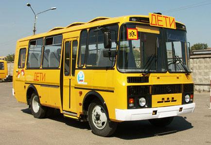 Началась проверка школьных автобусов