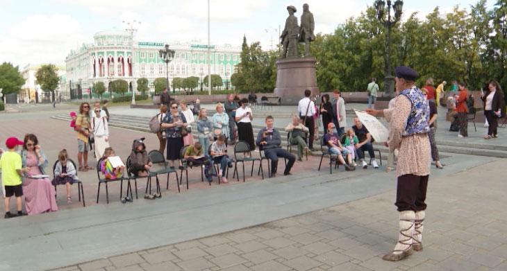 В Екатеринбурге завершился фестиваль «Геннин-фест»