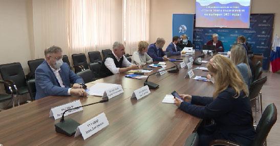 Эксперты подвели итоги выдвижения кандидатов в депутаты Госдумы