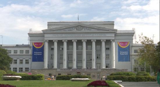 Уральские ВУЗы окажут поддержку студентам из Афганистана