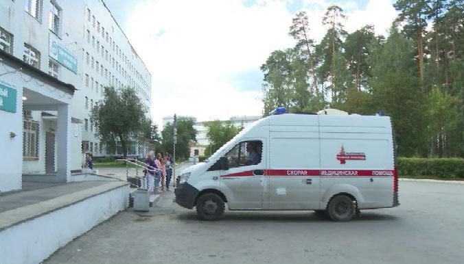 Крупную партию вакцины от COVID-19 привезли на Урал