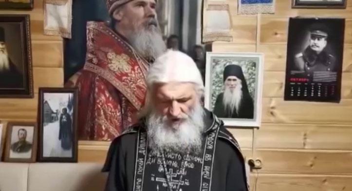 В Москве стартует судебный процесс над экс-схиигуменом Сергием Романовым