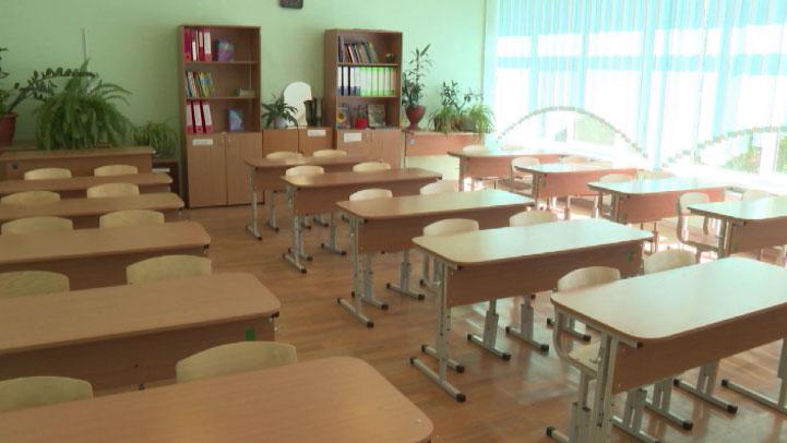 Линейки 1 сентября в екатеринбургских школах пройдут в очном формате