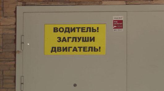 Жители Екатеринбурга выиграли суд у магазина, который мешал им шумом