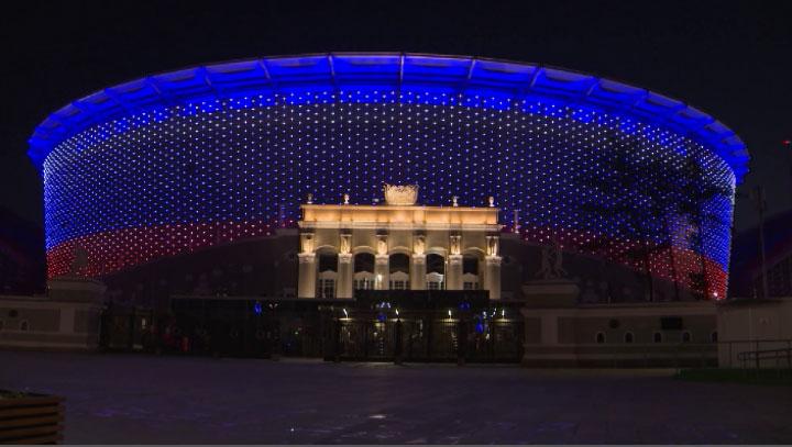 В Екатеринбурге отметили День российского флага