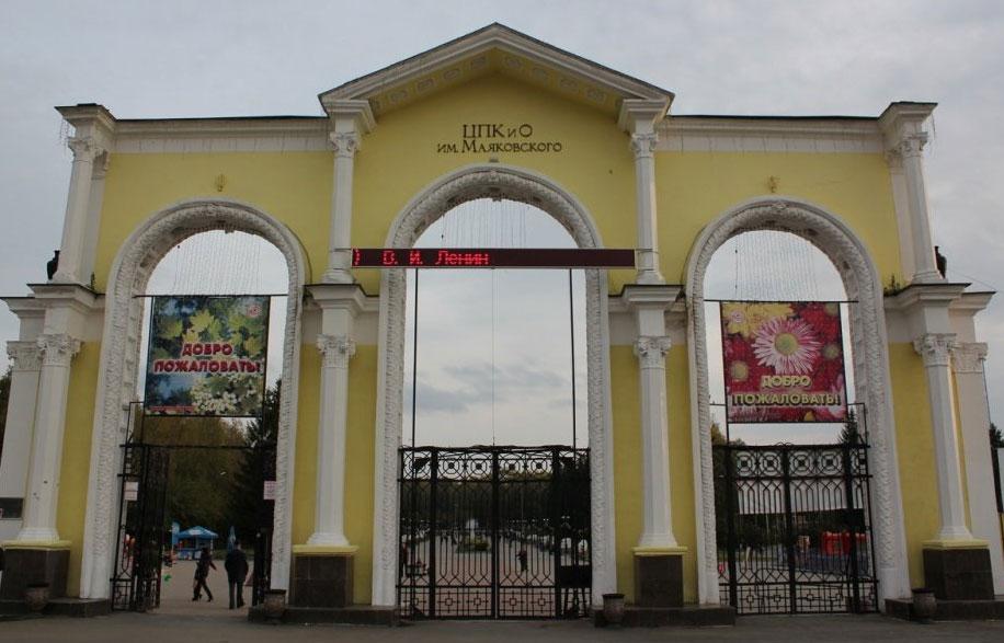 Аттракционов и батутов перед парком Маяковского больше не будет