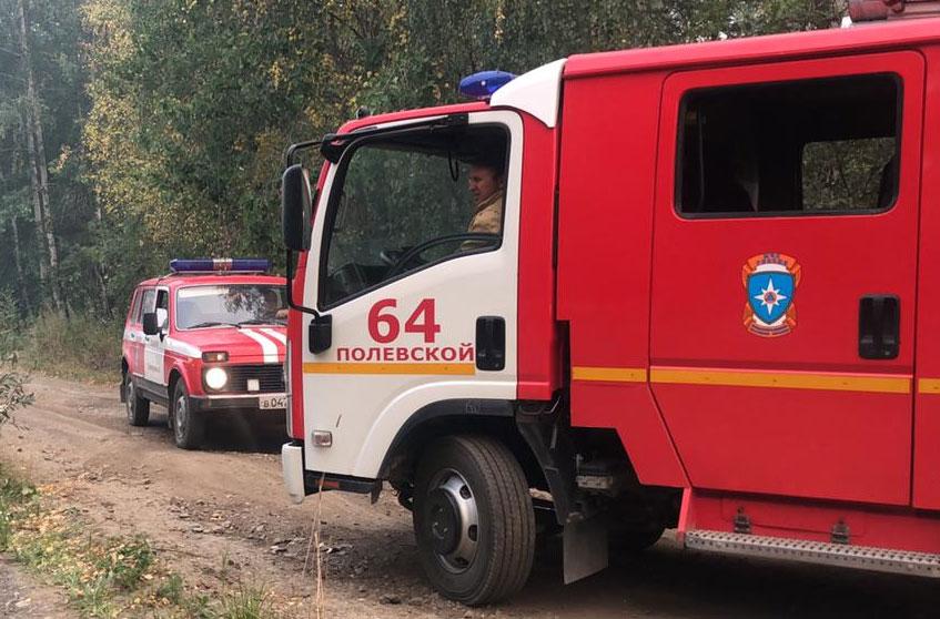На сегодняшний день в Свердловской области действуют целых три предупреждения от МЧС