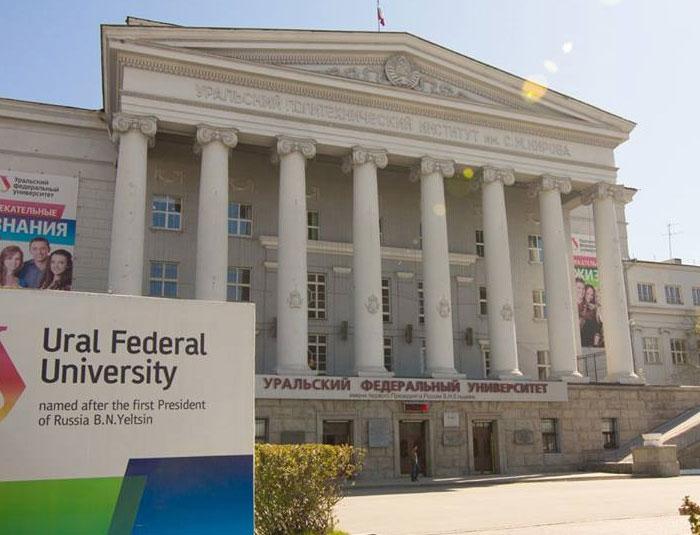 В Екатеринбурге хорошо учиться и строить карьеру
