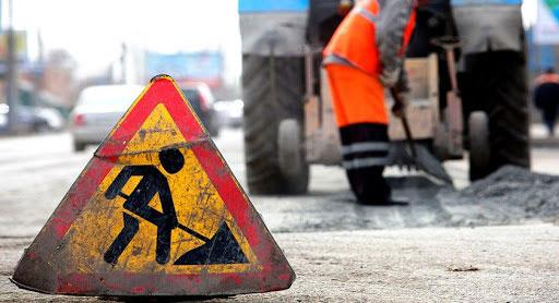 В этом году отремонтируют 20 километров Тюменского тракта