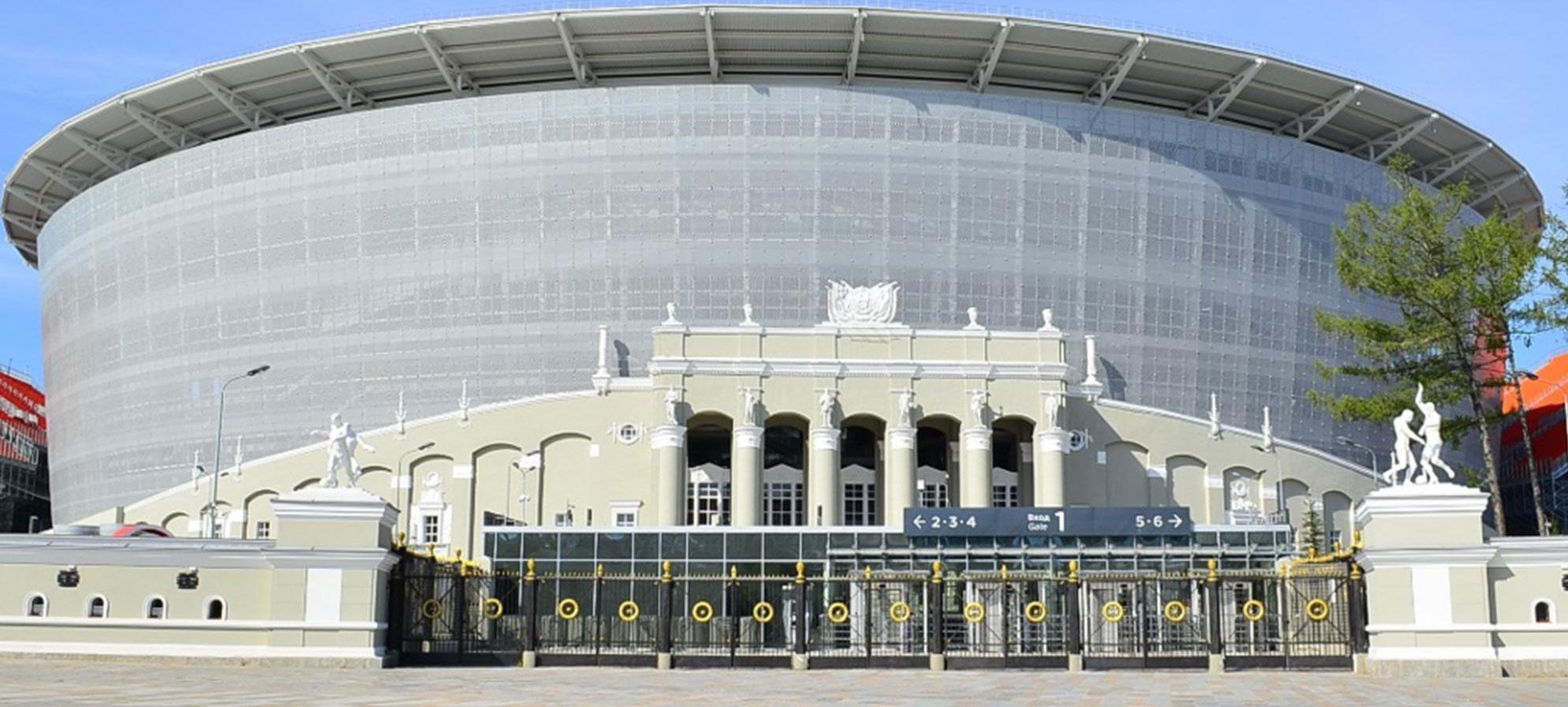 Главной площадкой празднования 300-летия Екатеринбурга станет Центральный стадион