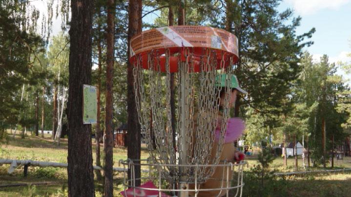 Суперкубок по диск-гольфу собрал спортсменов со всей России