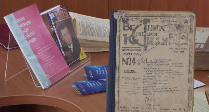 Ко Дню рождения Минюста в Екатеринбурге открылась выставка