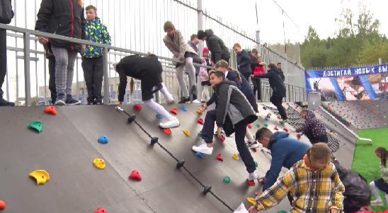 Новый скалодром открылся в Первоуральске