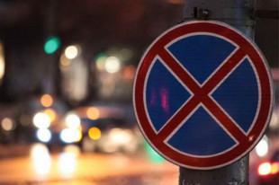 В микрорайоне Солнечный запретили парковку