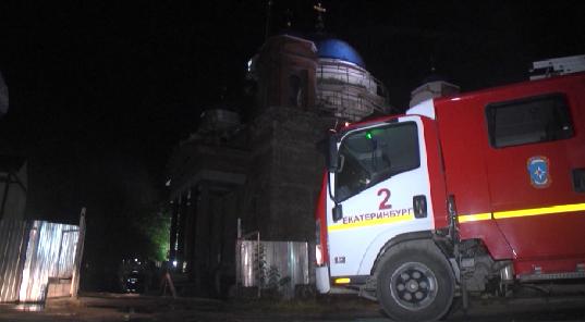 Ночью на территории собора Успения Пресвятой Богородицы произошёл пожар