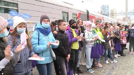 Победители конкурса «Большая перемена» прибыли в Екатеринбург