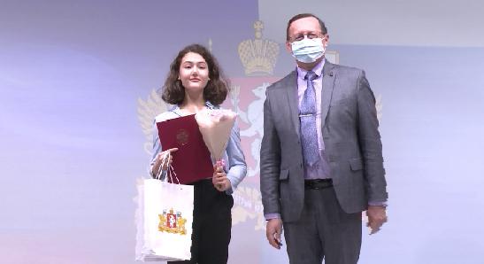 Премию губернатора вручили лучшим школьникам региона