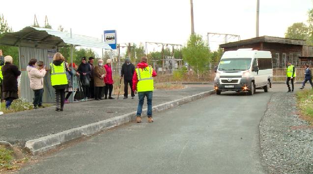 В посёлок Островное начал курсировать автобус