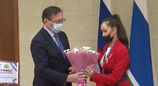 В резиденции губернатора наградили уральских спортсменов за медали в Токио
