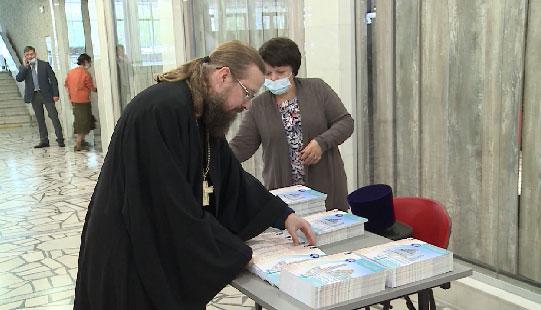 Школы получат новые учебники «Основы религиозной культуры и светской этики»