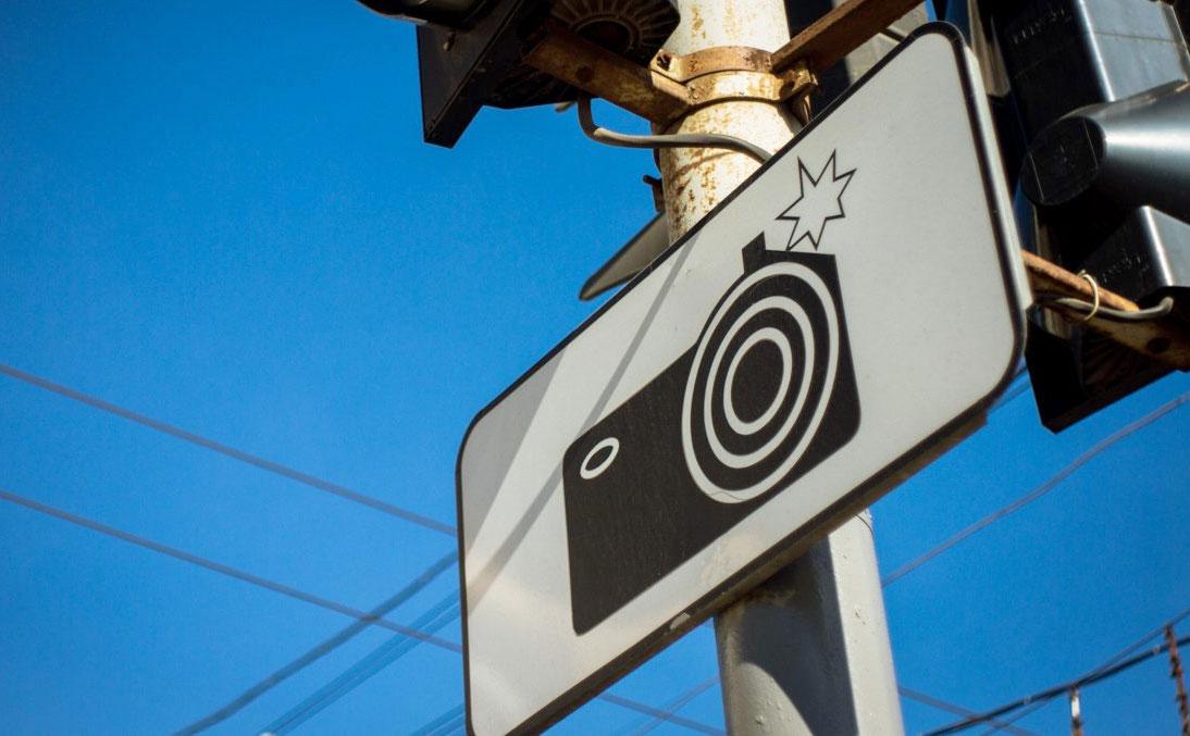 В Екатеринбурге уберут знаки, напоминающие водителям о камерах