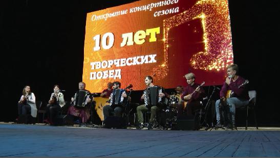 Центр народного искусства имени Евгения Родыгина отметил 10-летие