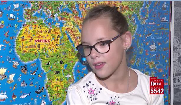 «Русфонд»: вместе мы сможем помочь 9-летней Арине