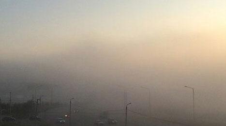 Трехдневное предупреждение о смоге
