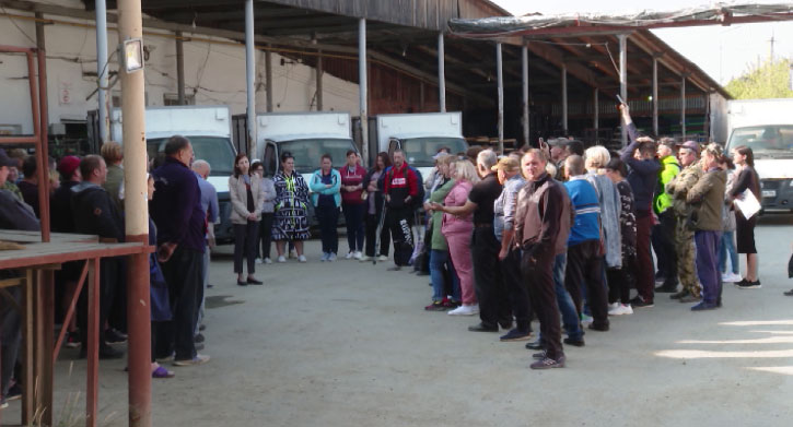 Собственники Сысертского хлебозавода объявили о закрытии предприятия