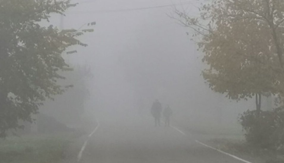 Предупреждение о смоге