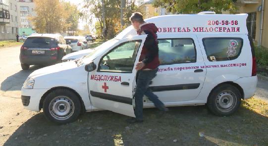 «Скорое социальное такси» спешит на помощь свердловчанам