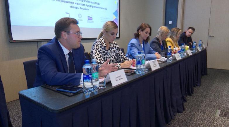 В Екатеринбурге проходит форум «Экспортный марафон»