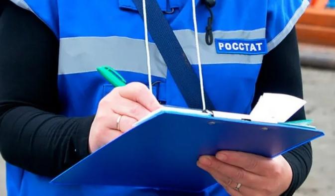 На развоз контролеров переписи населения потратят около 11,5 миллионов рублей