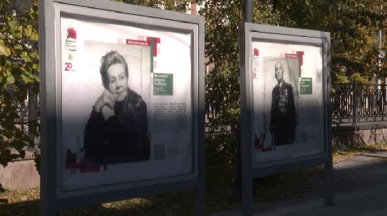 В центре Екатеринбурга открылась выставка «Герои России, какими их не видел никто»
