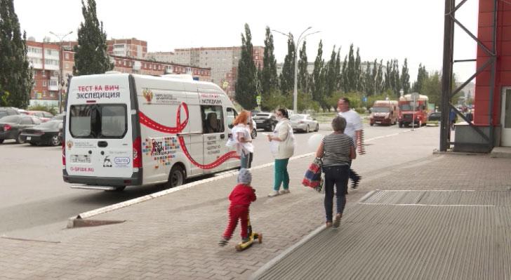 Свердловская область присоединилась к акции «Тест на ВИЧ: Экспедиция 2021»
