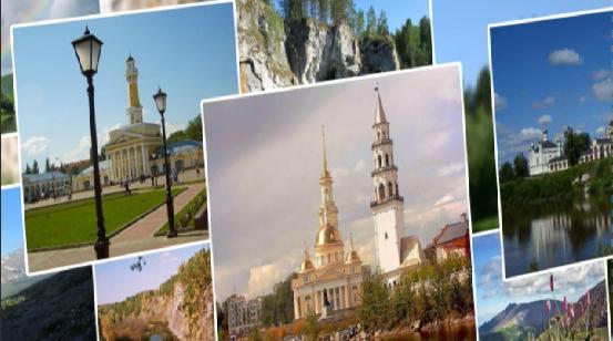 Внутренний туризм на Урале