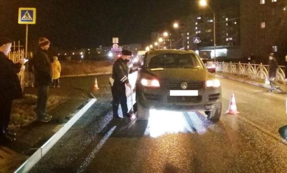 В Екатеринбурге машина сбила ребенка на пешеходном переходе