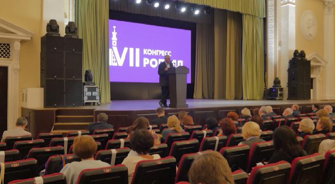 Владимир Толстой возглавил конгресс РОПРЯЛ