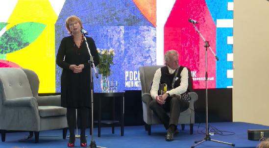 Лариса Удовиченко и Сергей Колесников поздравили уральских педагогов с Днём учителя