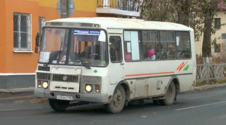 Проезд без маски: инспекторы проверяют общественный транспорт