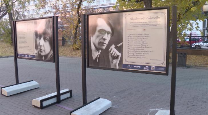 Истории и судьбы русской эмиграции