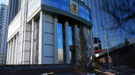Кабмин Свердловской области одобрил проект бюджета на 2022 год